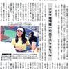 ナゴヤ球場唯一の「売り子」マヨちゃん