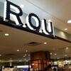 本厚木ミロードにある雑貨やさん ROU 11月15日に閉店とのことで閉店セールやってました