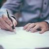 年末調整の保険料控除申告書の書き方とその節税効果