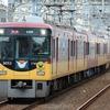 【鉄道撮影記】平成29年8月20日