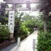 フォト散歩:『鳩森八幡神社・将棋会館』