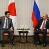 """安倍首相がプーチン大統領と""""サシで""""話し合ったホテル"""