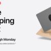 【2018年】Appleのブラックフライデーってどれくらいお得なの?