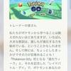 ポケモンGO イベント概要とEXレイド