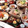 【オススメ5店】祇園・先斗町(京都)にある懐石料理が人気のお店