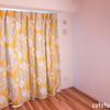 新しいカーテンと、初公開の洋室