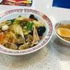 【コスパ良すぎ】餃子の王将の中華丼たまらんwwwwwww