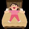 おすすめマットレスはマニフレックスフラッグFX一択である3つの理由!ベッドで使ってみた感想・評判を紹介