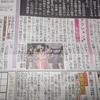 AL『MOMOIRO CLOVER Z』3点レビュー:THE DIAMOND FOUR