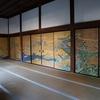 京都洛西地区散策(愛宕神社一の門~大覚寺)