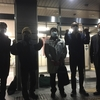 イオンディライトセキュリティ(株)と警備員4人の未払い賃金請求訴訟で勝利和解!