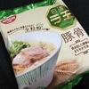 ラ王袋麺豚骨 全粒粉入り麺版 違和感なしの進化版