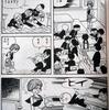 『 漫画に見るエロシーン 』