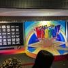 ジャニーズWEST LIVE TOUR WESTV! 横アリ 1/5 2部 レポ