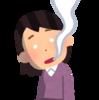 【香害】柔軟剤の匂いに苦しむ人もいるワケで。