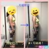 【トータル-7.9kg!】月曜断食ダイエット~2ヶ月経過~