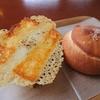 山形市 シェ・ミオみはらしの丘店 はちみつバター塩パンとフレンチトーストをご紹介🍞