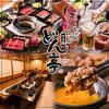 【オススメ5店】戸田(埼玉)にあるしゃぶしゃぶが人気のお店
