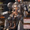 A:天才機甲士ウェンディ 第2覚醒【ライドマスター】