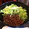 【今週のラーメン1951】 広島式 汁なし坦坦麺 湯島ひよこ堂 (東京・湯島) 汁なし坦坦麺・3辛