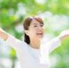 3つの幸福物質とは?|オンライン・脳ヒーリンング・セロトニン