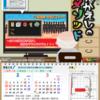 大阪・テクノナーゾ「おんがえしのメソッド」のレビュー