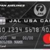 アメリカのクレジットカード その1