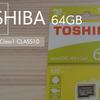TOSHIBA SD 64GB 海外パッケージ版 コスパいいけどちょっと不安