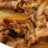 【つくれぽ1000件以上】牛丼の人気レシピ 13選|クックパッド1位の殿堂入り料理