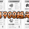 【シングル】1900越えギギギアル入り構築 -構築紹介-