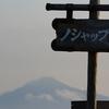 道北をいっぱい巡った。 ― ノシャップ岬と稚内灯台 ―