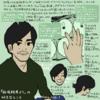 「松坂桃李より」俳優・松坂桃李さんが所有するDVD・Blu-rayを紹介する動画の好きなところ