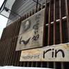 【北海道】居酒屋 りん