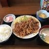 その美味さは、150kmストレートど真ん中級!豚生姜焼定食~河島屋食堂(山形県山形市)