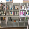 Patheeの本棚、お見せします