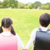 【イベントのご案内】地域でつくる子どもたちの放課後