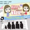 VALU絵2018.3.4〜3.29(くらげイラスト)
