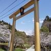 まん延防止等重点措置適用地域での道の駅と満開の桜 平日なのに人出あり