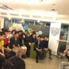 1990年生まれの注目若手スタートアップ+シリアルアントレプレナー小澤隆生さんをゲストに大学生向けスタートアップイベント #90会 を開催しました