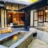 1日5組限定の宿「いやしの里松苑離れ」個室露天風呂で最高のプライベート感を満喫!