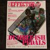 「 The EFFECTOR BOOK Vol.35 」本日発売!!ダンブルペダル特集!