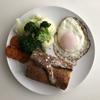 【今日の朝食】栄養バランスもボリュームも満点プレート