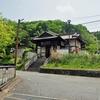 津山線:神目駅 (こうめ)