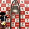 うちの娘(小学4年)が東京証券取引所で上場の鐘をならす!?