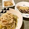 白菜と豚バラ肉蒸し(キャベツver.)(中国妻料理)