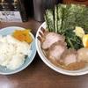 【家系】社内ニートが『武蔵家』を食べてみた(@池袋駅)