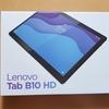 激安10インチAndroidタブレット「Lenovo Tab B10」を購入した。