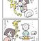 四コマ「トイレ!」