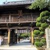 【四国周遊】一番札所 霊山寺のある鳴門市から周遊スタート(2日目)