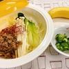 坦々うどん鍋 定食